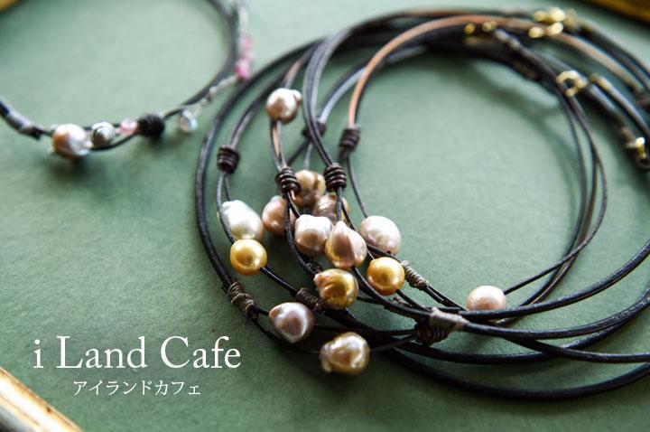 oceandeer iLand CAFE アイランドカフェ
